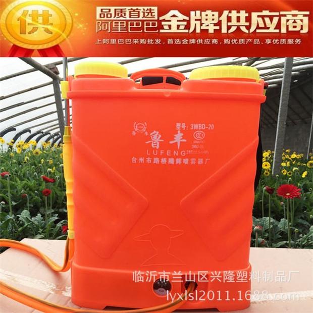 电动喷雾器 可调速 带盖 背负式电动喷雾器带实用工具箱 批发电话17600668373