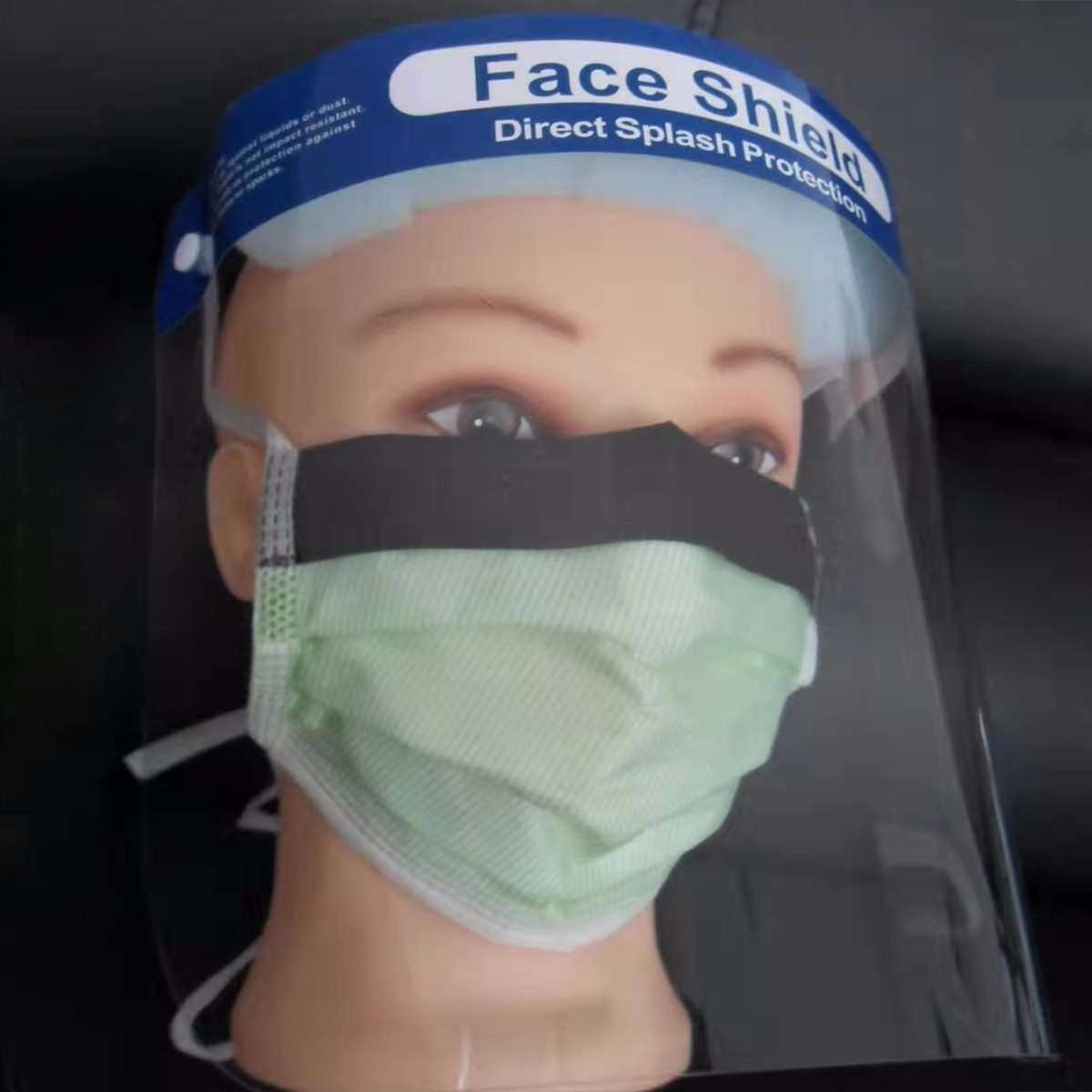 医疗防护面罩