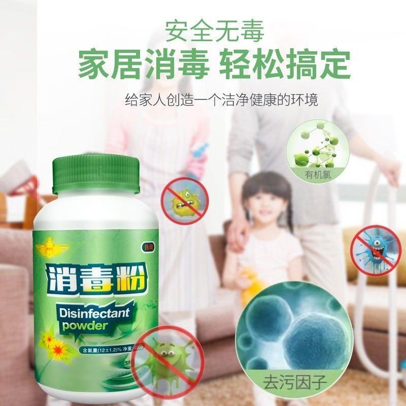 二氧化氯消毒粉医院生活污水饮用水消毒杀菌漂白专用粉剂